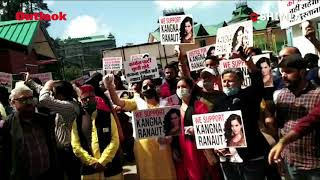 Shimla BJP Mandal Stages Protest Against Demolition Of Kangana Ranaut's Office