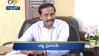 4 PM | Ghantaravam | News Headlines | 16th April 2020 | ETV Andhra Pradesh