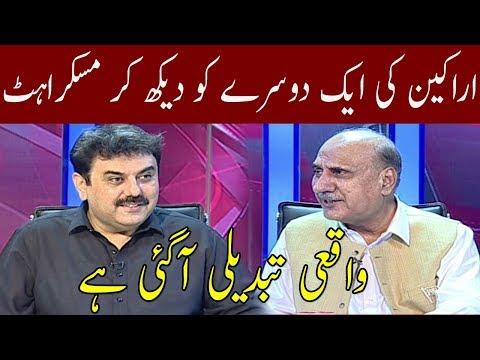 Sajad Mir Kay Sath | 13 August 2018 | Kohenoor News