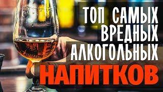 Со спиртными напитками и клевыми высказываниями