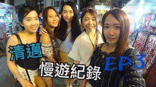 【泰國清邁】高質素 FAH LANNA SPA   泰式河畔餐廳   清邁夜市   清邁慢遊紀錄 EP3 JESSICA CHU