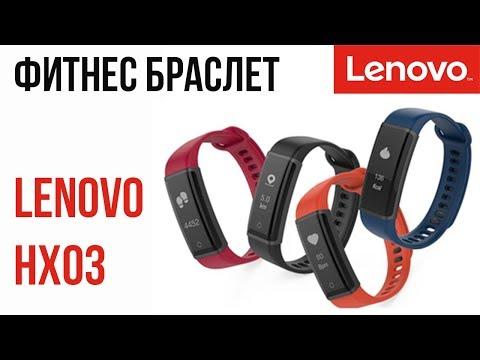 Lenovo HX03 - НЕДОРОГОЙ ФИТНЕС БРАСЛЕТ - КОНКУРЕНТ Mi Band 2 - Aliexpress