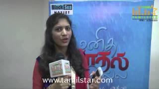 Tharushi at Manidha Kadhal Alla Movie Team Interview