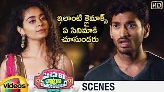 Pedavi Datani Matokatundhi Hilarious Climax Scene | Ravan | Payal Wadhwa | Mango Videos