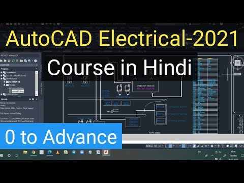 AutoCAD Electrical 2021 Course in Hindi - YouTube