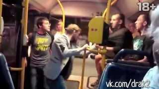 Драка в автобусе между поляки и украинцы
