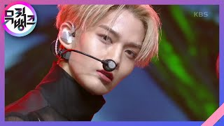 정글(Jungle) - CIX(씨아이엑스) [뮤직뱅크/Music Bank] 20201106