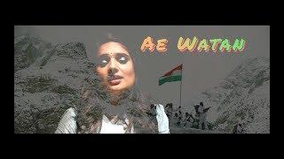 Ae Watan Ft. Neha Chauhan | Unplugged Cover | Raazi | Arijit Singh | Sunidhi Chauhan
