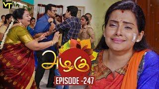 Azhagu - Tamil Serial | அழகு | Episode 247 | Sun TV Serials | 10 Sep  2018 | Revathy | Vision Time