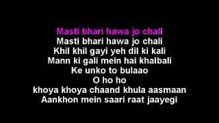 Khoya Khoya Chand Hindi Karaoke With Lyrics - YouTube