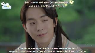 [Vietsub + Engsub + Kara] Punch (펀치) ft. Loco (로꼬) - Say Yes - MOON LOVERS: SCARLET HEART RYEO OST