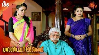 Pandavar Illam - Episode 186 | 3rd March 2020 | Sun TV Serial | Tamil Serial