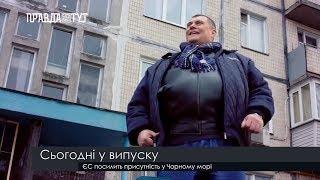 Випуск новин на ПравдаТут за 20.06.19 (06:30)