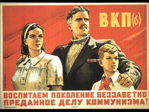 «Права несовершеннолетних в СССР и Российской Федерации» Лекция