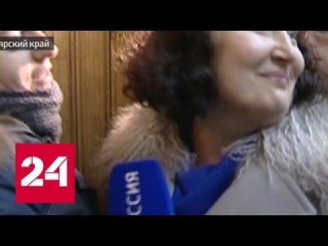 В Красноярске бывшего главбуха полиции отправили в СИЗО