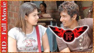 Download Video E | Tamil Full Movie | Jiiva, Nayantara, Pasupathy MP3 3GP MP4