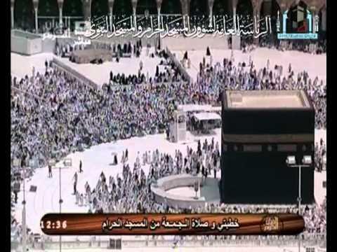 خطبة مكة 8 10 1431