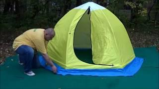 Стэк elite 2 двухслойная палатка