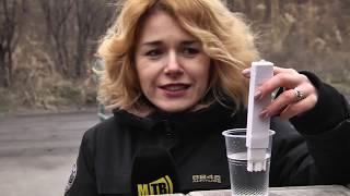 Питьевая вода в Мариуполе (50 оттенков Мариуполя)