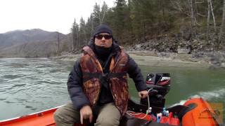 Рыбалка на средней Катуни / Нападение пьяных алтайцев