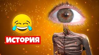 ИСТОРИЯ ПРО ГЛАЗОГОЛОВЫЙ ПЕСНЯ КЛИП ПАРОДИЯ СИРЕНОГОЛОВЫЙ Анимация мультик siren head Нубастер Play
