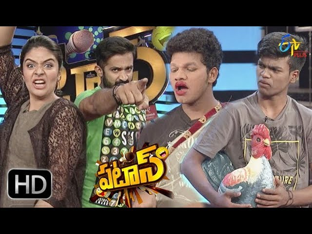 Patas – 24th January 2018 – Full Episode | ETV Plus | Yadamma Raju, Express Raju