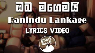 Oba Magemai (ඔබ මගෙමයි) - Ranidu & Ashanthi  [lyrics video]
