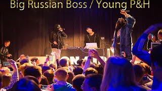 """""""Big Russian Boss l Young P&H"""" в Саратове / 13 минут Лучших моментов с концерта!"""