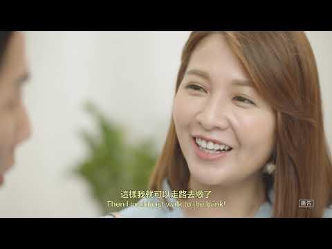 108年房屋稅電視廣告台語