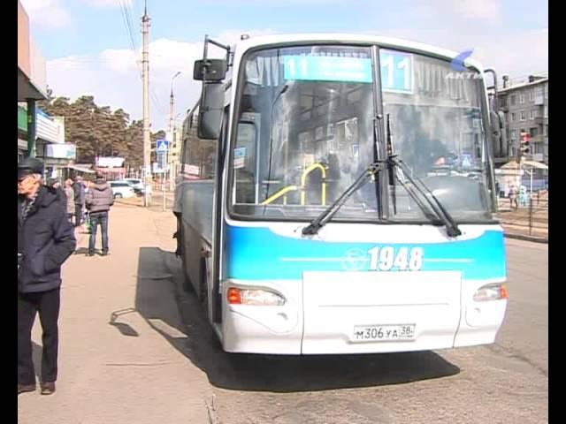 Пассажиры общественного транспорта теперь будут застрахованы