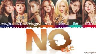 CLC (씨엘씨) - 'NO' (노) Lyrics [Color Coded_Han_Rom_Eng