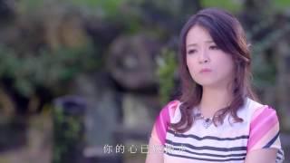 徐紫淇-往事無漏勾【官方完整版MV大首播】