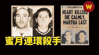 【獵艷夫妻檔】愛他就和他一起殺人?兩年殺了20人,震驚全美的情侶殺手