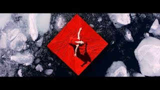 Amour Cruel video live!