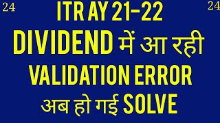 DIVIDEND INCOME VALIDATION ERROR SOLVED. HOW TO FILL DIVIDEND INCOME IN ITR 2.