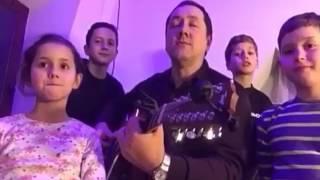 Песня:Рождество!Василий Перебиковский с детьми!