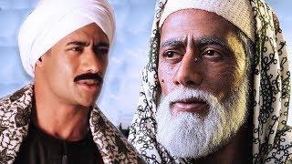 """محمد رمضان """" الملك """" ... """" زين القناوي Vs صالح القناوي """" 👊 💪 #نسر_الصعيد"""