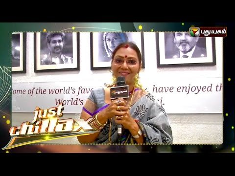 Just-Chillax-19-07-2016-Puthuyugam-TV