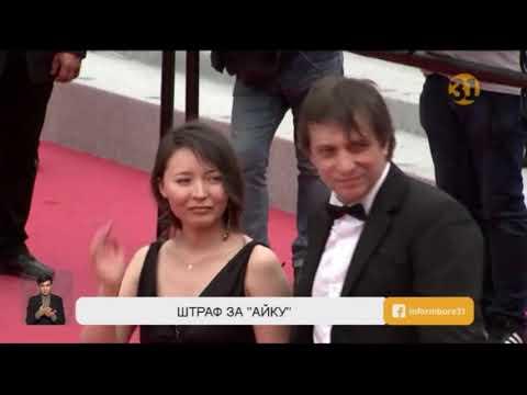 Фильм «Айка» с казахстанской актрисой Самал Еслямовой оказался в центре скандала