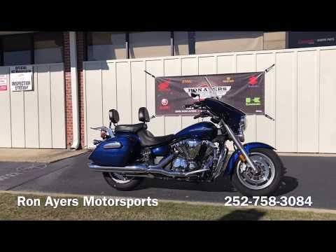 2013 Yamaha V Star 1300 Deluxe in Greenville, North Carolina - Video 1