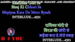 BHAJAN KARAOKE - With Scrolling Lyrics Eng. & हिंदी