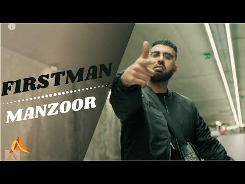 F1rstman - Manzoor (Prod by Harun B)