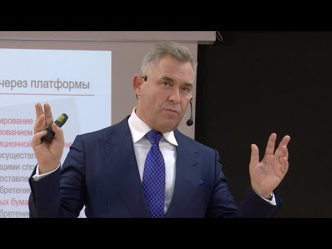 Мастерская Павла Астахова «Инвестиционные платформы, цифровые права и защита бизнес-идей»