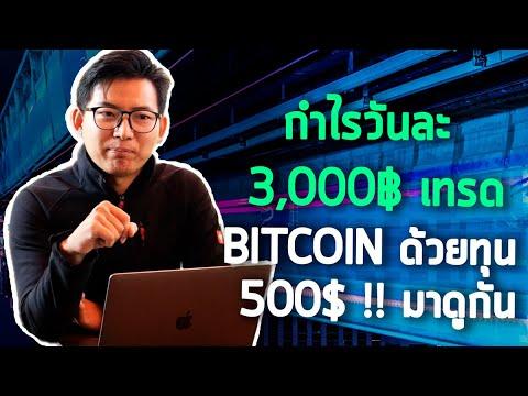 Geriausia bitcoin programa iphone