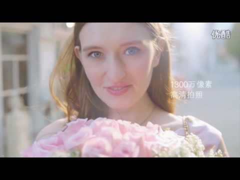 Huawei Mediapad M2 7.0 Commercial