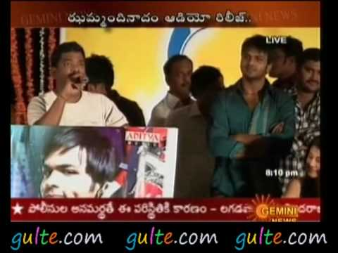 Jhummandi Naadam Audio Release Function Part 6