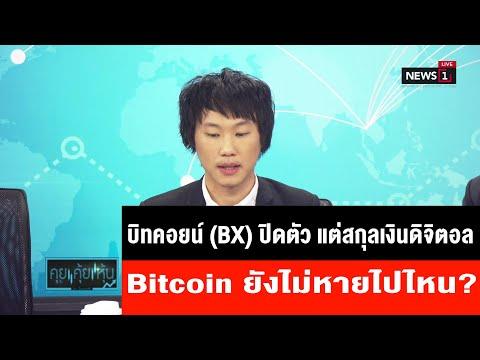 Cum se utilizează bitcoin pentru backpage