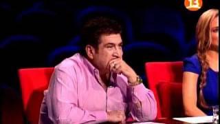 Mi Nombre Es - Luis Miguel (Marcelo Mellado - 2ª Temporada - 1)