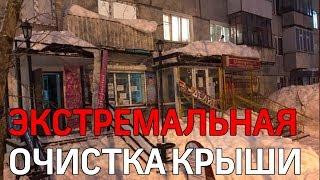 Очистка крыши в Усинске закончилась разбитыми окнами и вывесками