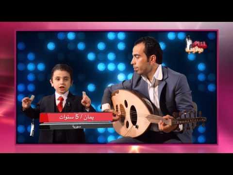 يمان - تقيم الاعلامي حافظ البرغوثي